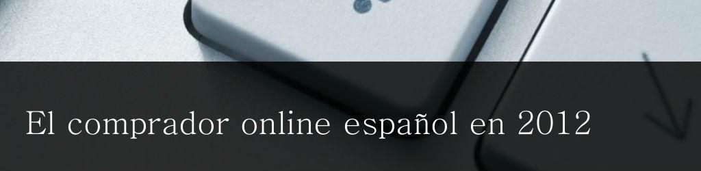estudio sobre compra en tiendas online de España